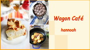Wagon Cafe