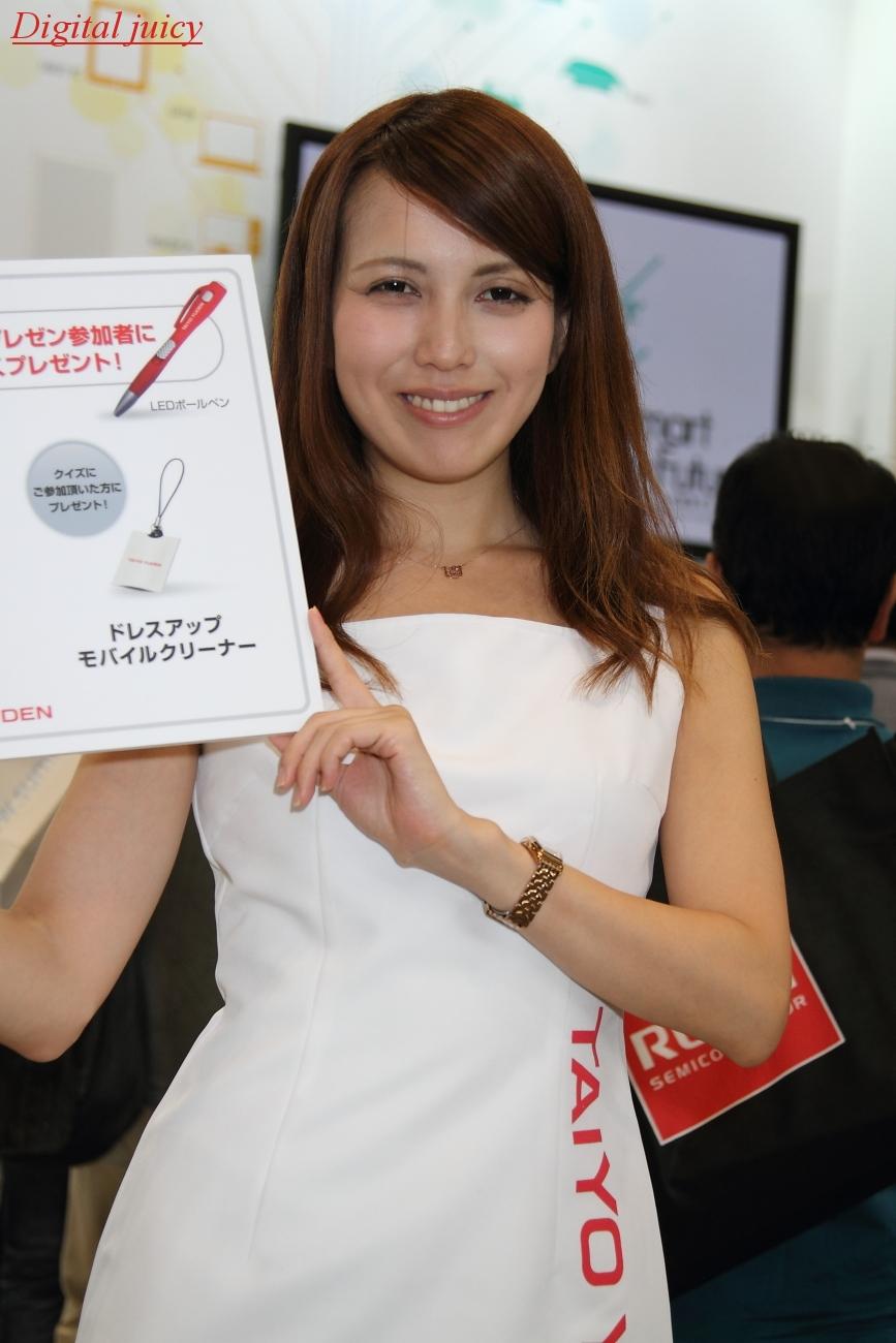 梨木アリア さん(TAIYO YUDEN CO., LTD.  - 太陽誘電株式会社 ブース)_c0216181_12143212.jpg