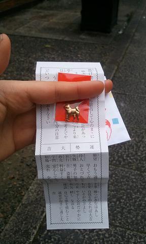 こんぴらさん♪_f0202682_20115010.jpg
