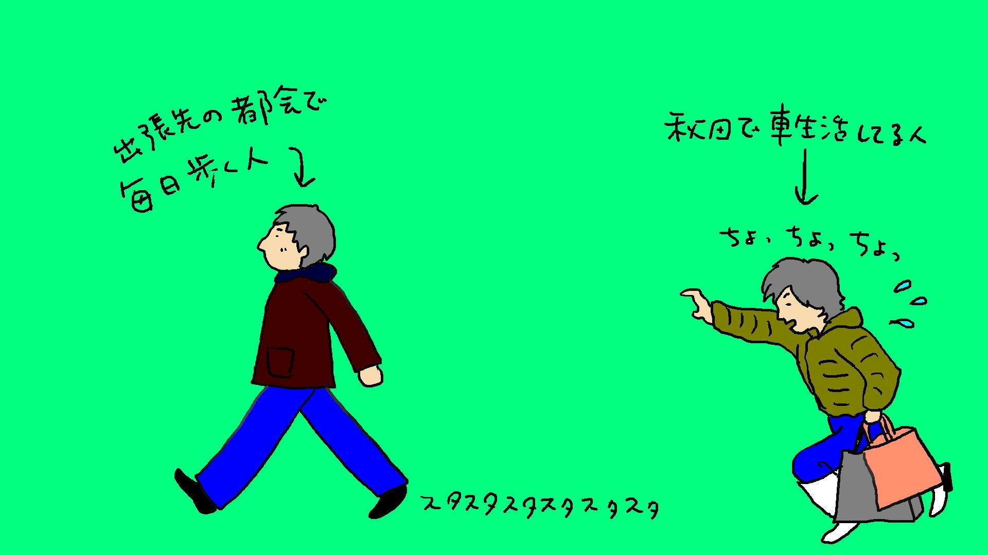d0129083_18142076.jpg