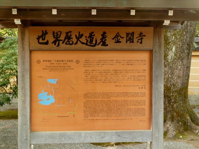 晩秋の京都 25_b0093088_9574179.jpg