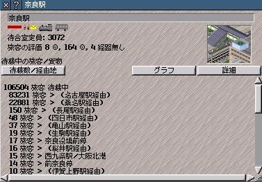 f0009200_3284141.jpg