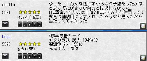 e0295317_10591082.png