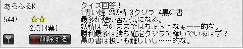 e0295317_112473.png