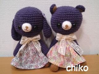 あみぐるみ★chiko_b0127219_1163696.jpg