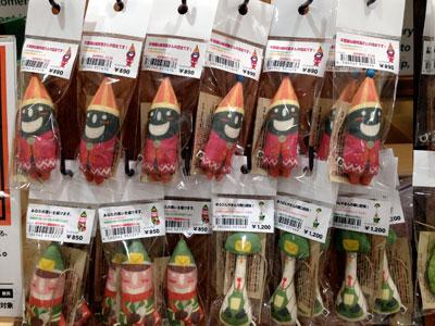 ハンズ梅田にてカゲボウシのニコが販売開始です。_a0129631_11203374.jpg