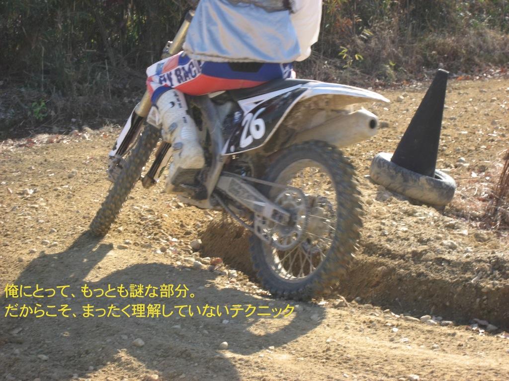 f0118335_21305234.jpg