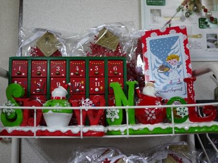 2012年12月22日ゆきねこショップ本日開店。_a0143140_1381686.jpg