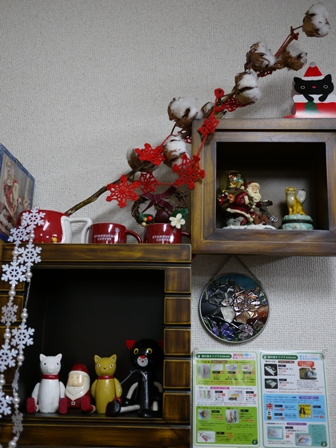 2012年12月22日ゆきねこショップ本日開店。_a0143140_1382394.jpg