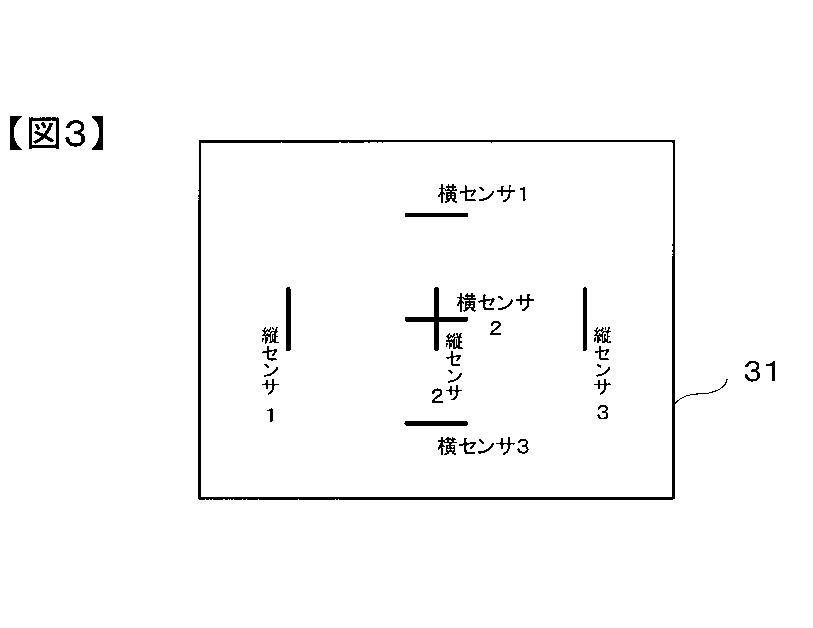 b0216244_1440114.jpg