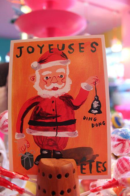 joyeuses fetes_a0262845_16252944.jpg