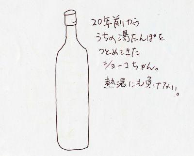 b0170947_9403876.jpg