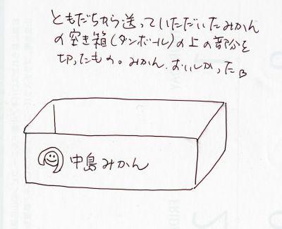 b0170947_9405159.jpg