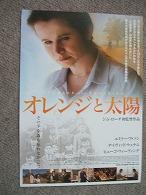 映画ノミネート \'12_f0053757_0191171.jpg
