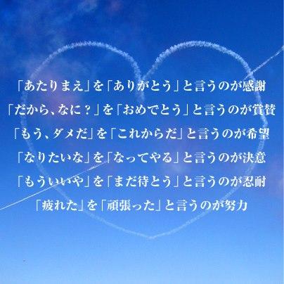 b0047958_830408.jpg