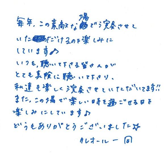 d0166862_20111032.jpg