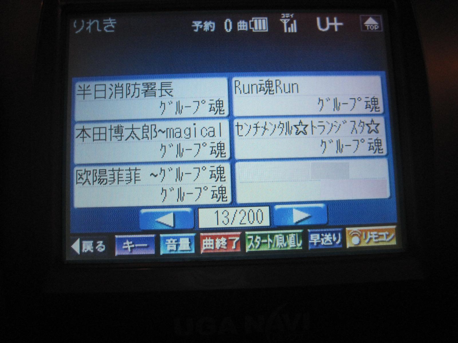 c0072068_9395346.jpg