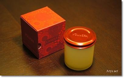 香りのプレゼント_c0243369_23101011.jpg