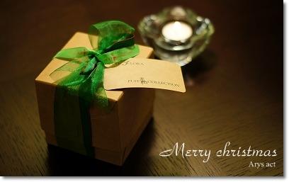 香りのプレゼント_c0243369_238327.jpg