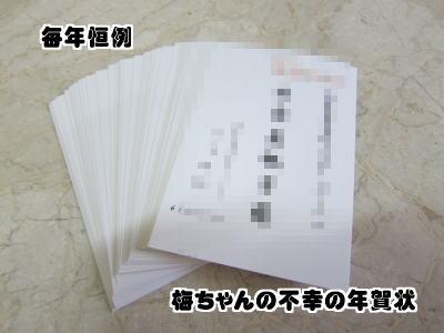 d0020869_11293247.jpg