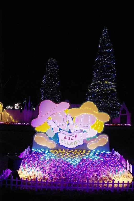 グリムの森 クリスマスコンサート_b0187479_1435989.jpg