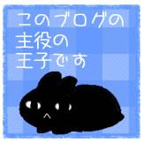 d0247281_15503160.jpg