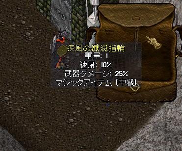 b0154989_22473781.jpg