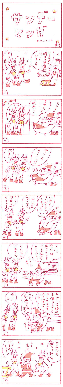 b0102193_19293951.jpg