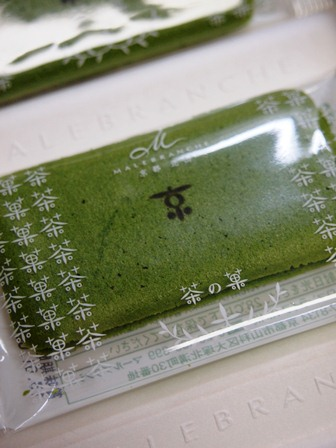 お茶づくし!日本人ですもん。_e0167593_1172380.jpg