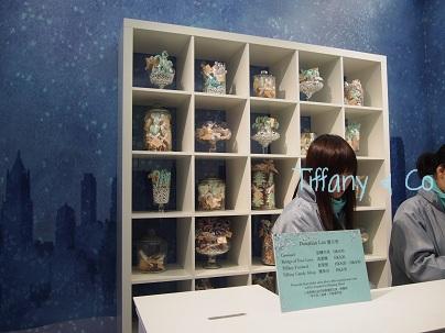 A Brilliant Tiffany Holiday_d0088196_1141389.jpg