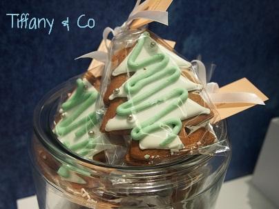 A Brilliant Tiffany Holiday_d0088196_11421936.jpg