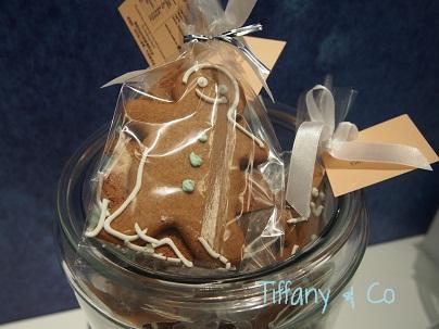 A Brilliant Tiffany Holiday_d0088196_11473335.jpg
