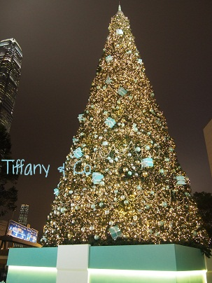 A Brilliant Tiffany Holiday_d0088196_11505386.jpg