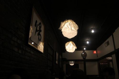 ソーホーにある、京都銀閣寺のうどんの名代_d0240098_145291.jpg