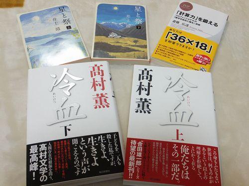 f0120102_1943513.jpg