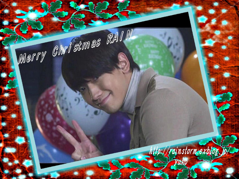 RAIN Merry Christmas★★★素敵な動画がとどきました♪_c0047605_7583894.jpg