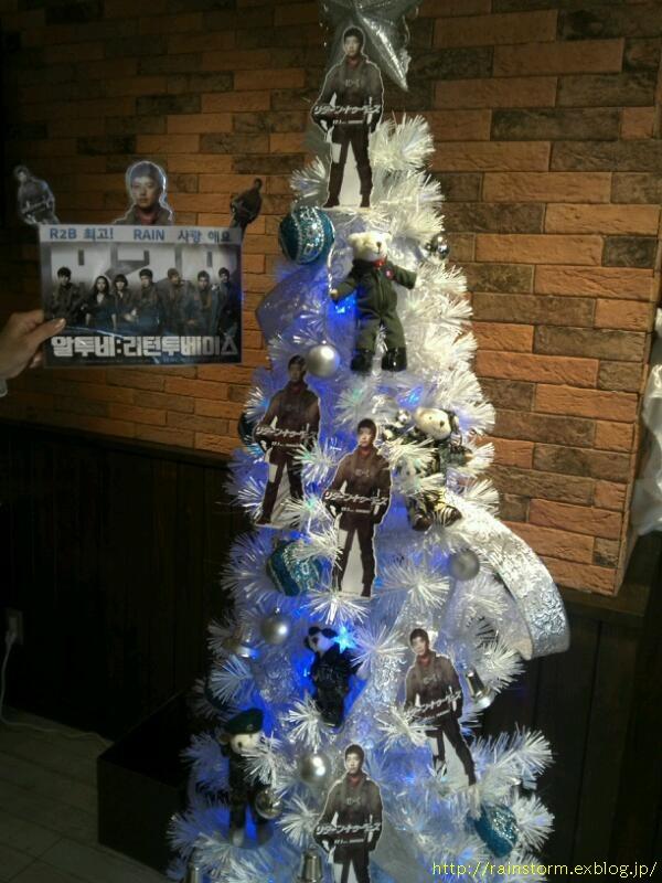 RAIN Merry Christmas★★★素敵な動画がとどきました♪_c0047605_9101210.jpg