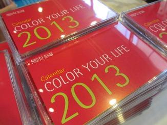 来年も、COLOR YOUR LIFE!_d0091909_7474454.jpg