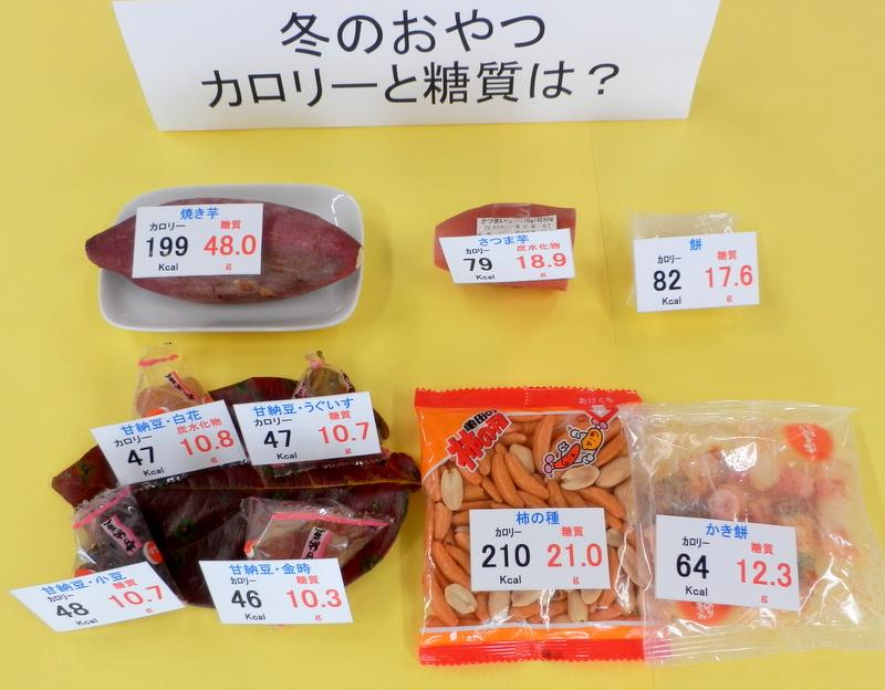 第105回体験食事会_c0221418_1943447.jpg