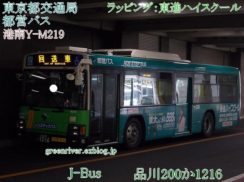 東京都交通局 Y-M219_e0004218_20301085.jpg