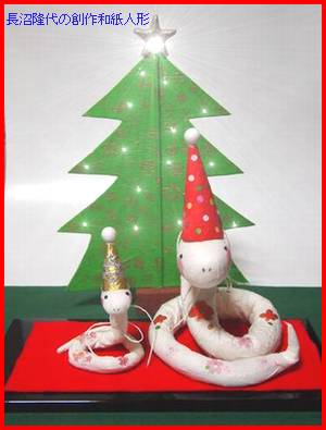メリークリスマス★,。・:*:・゚☆_e0122219_18244984.jpg