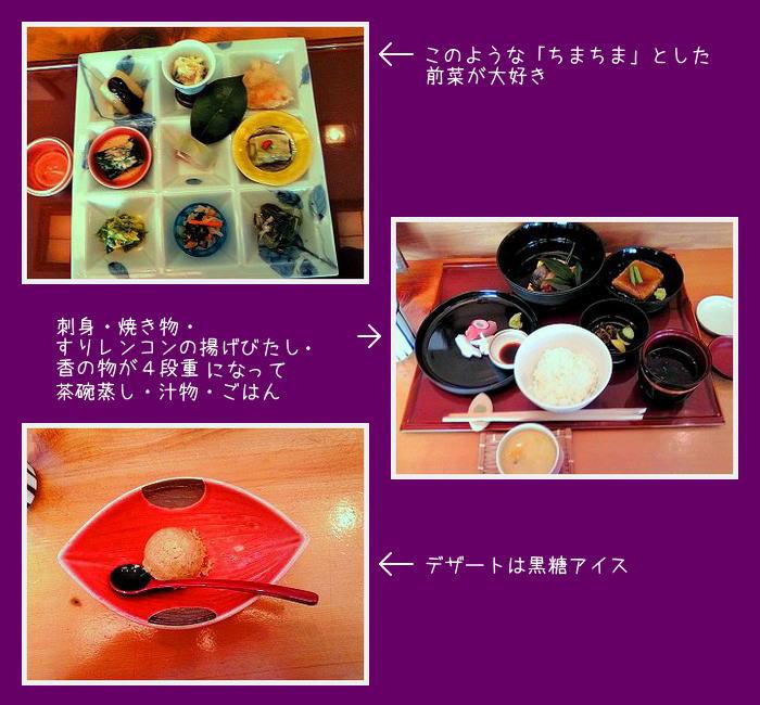 クリスマスランチ&温泉_e0072023_20514485.jpg