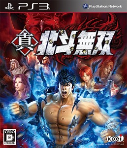 PS3®/Xbox360®『真・北斗無双』発売!_e0025035_18445198.jpg