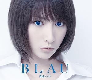 藍井エイル、待望の1stフルアルバムの詳細発表!_e0025035_1844883.jpg