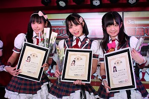 AKIHABARAバックステージpass 2012年度年間アイドルキャストランキングが決まりました!!_e0025035_836382.jpg