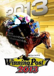 Windows/PlayStation3/PlayStation Portable『Winning Post 7 2013』発売決定_e0025035_9583213.jpg