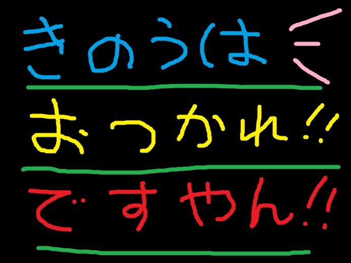 f0056935_0241336.jpg