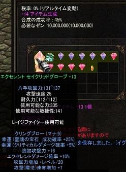 b0184437_2554881.jpg