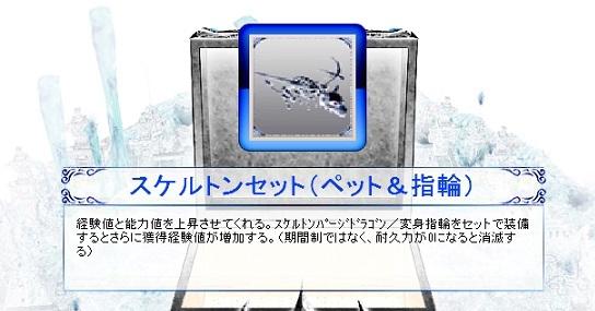 b0184437_3153564.jpg