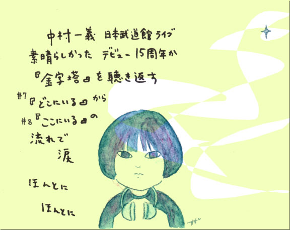 f0127937_17232478.jpg